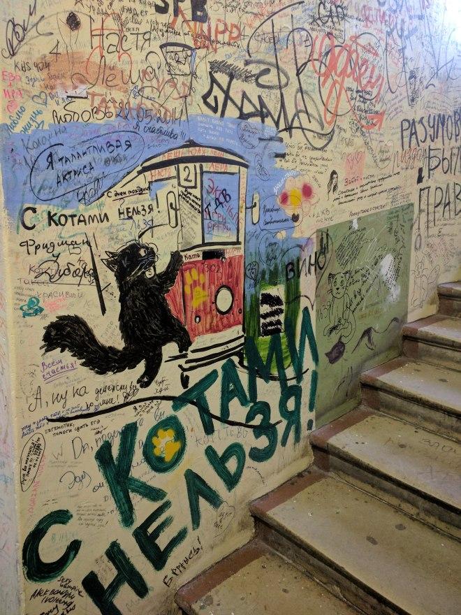 grafites mestre margarida predio moscou 2