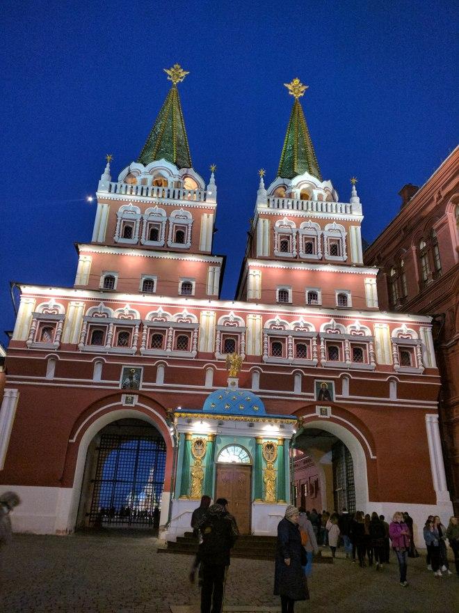 Portão ressurreição praça vermelha moscou russia