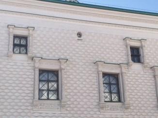 Kremlin Moscou palacio das facetas