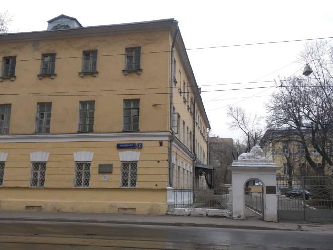 Moscou apartamento Dostoievski exterior