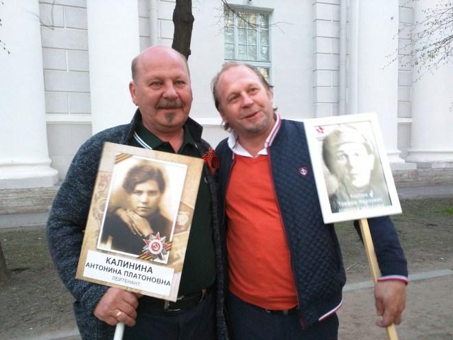 Dia da vitoria Petersburgo fotos dos antepassados