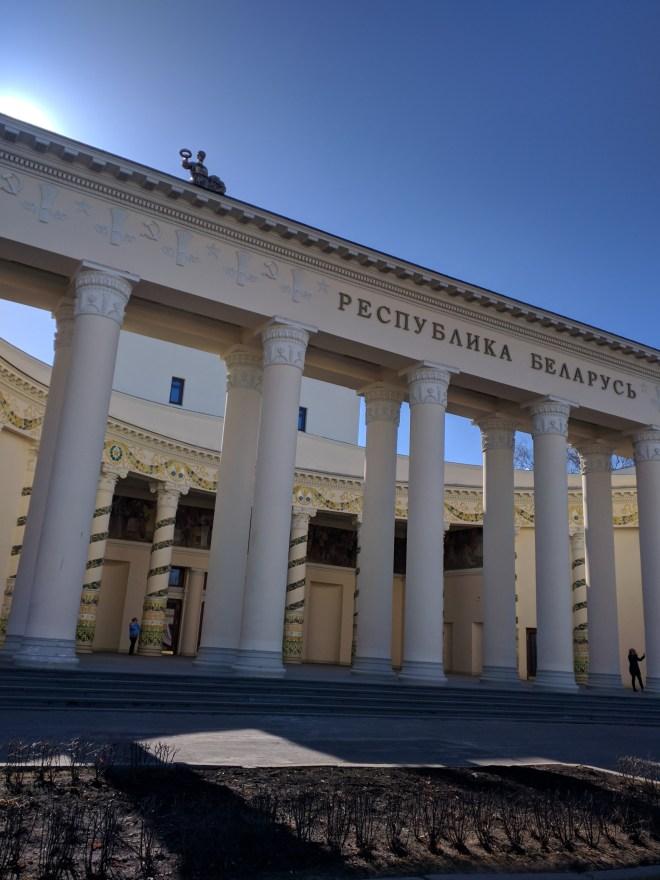 Moscou VDNKh parque exposições países comunistas pavilhão Belarus