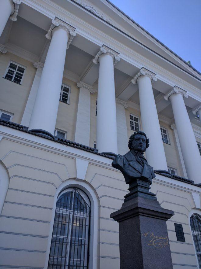 Moscou casa Pushkin escritores russos