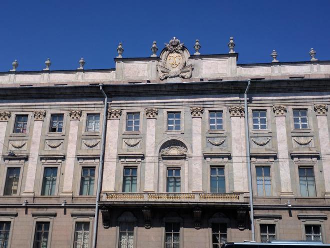 Petersburgo museu russo palacio de marmore fachada
