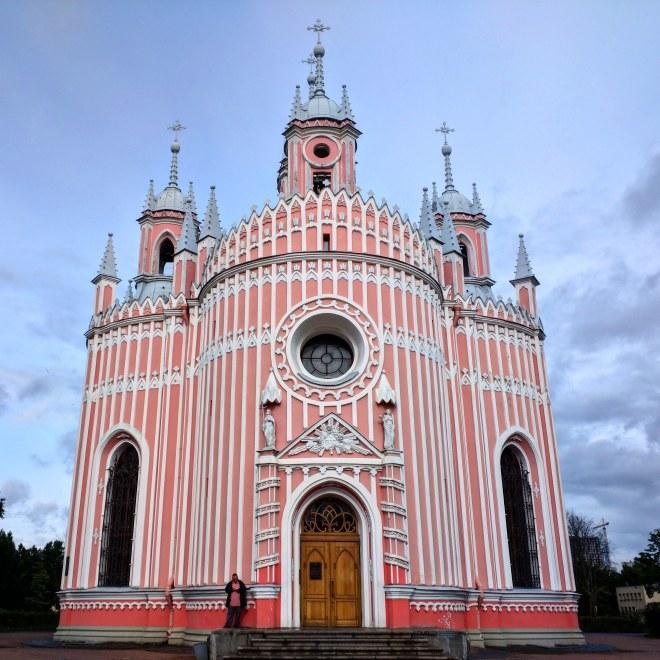 Petersburgo igreja Chesme bairro moskovski