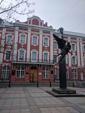 Petersburgo ilha vassilievski doze colegios entrada