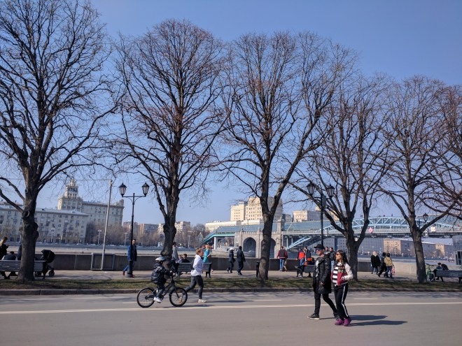 Moscou Parque Gorki bicicletas