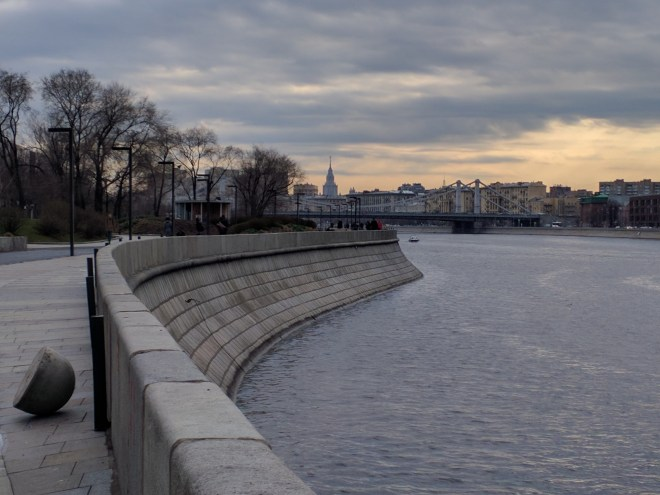 Moscou Parque Gorki muzeon