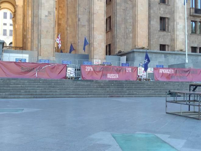 Tbilisi Rustavelli parlamento protesto