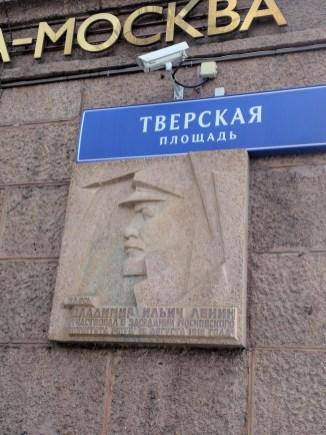 Moscou Tverskaya placas historicas