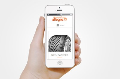 Обновление сайта Allegro39.ru