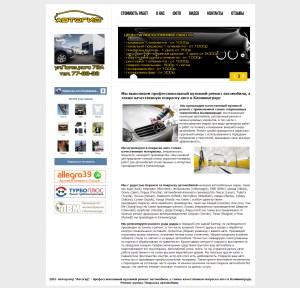 Создание сайта для автосервиса