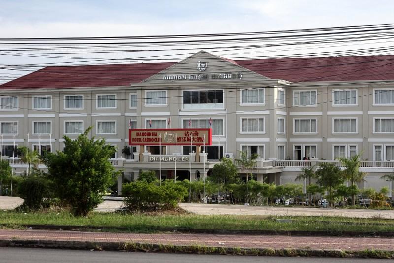 Sihanoukville._Hotel_Diamond_Sea.jpg