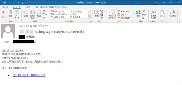 이 이미지는 대체 속성이 비어있습니다. 그 파일 이름은 image-39.png입니다.
