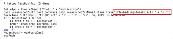 이 이미지는 대체 속성이 비어있습니다. 그 파일 이름은 image-42.png입니다.