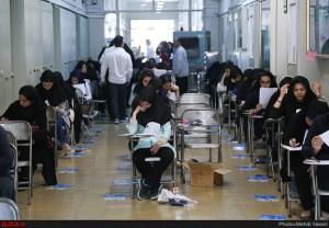 کنکور+سراسری+95+در+دانشکده+دامپزشکی+دانشگاه+تهران