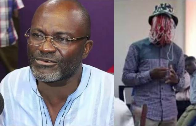 Kennedy Agyapong vs Anas