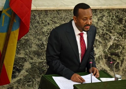 Ethiopian Prime Minister Dr. Abiy Ahmed