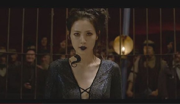 In the trailer Claudia Kim transforms into a snake