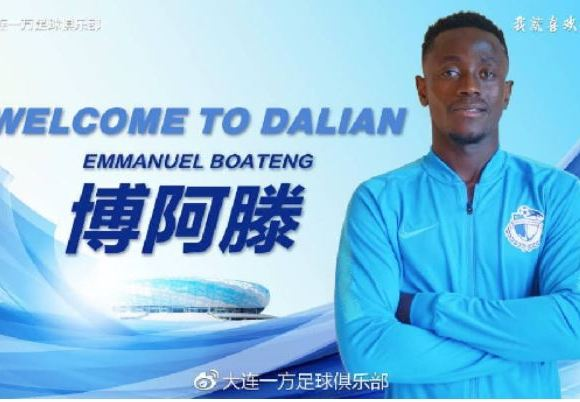 Emmanuel Boateng has completed his move to Dalian Yifang
