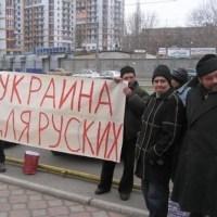 Украйна и референдумът за Крим — между законността и пропагандата