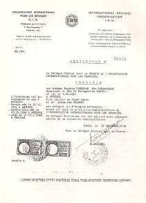 Certificado de refugiada de Eugenia Czerniak, nacida Felddsztein, e hijos, emitido en París por la Organización Internacional de Refugiados el 27 de diciembre de 1949