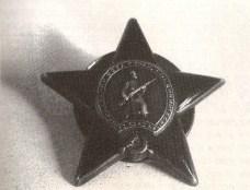Condecoración recibida por P. Czerniak por su participación en la lucha partisana contra el nazismo (1944)