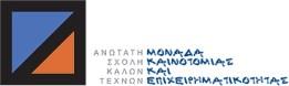logo_kainotomias_EL