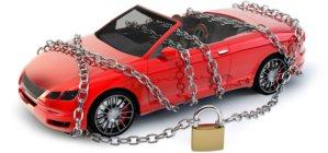 ασφαλισμένο οχημα