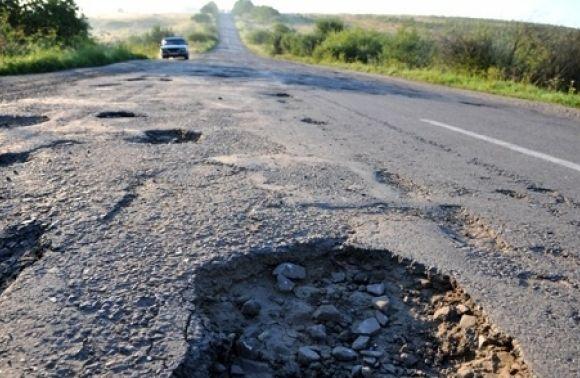 Ямковий ремонт Київ і Київська область