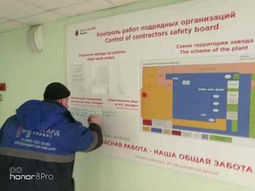 Проведение инструктажей по охране труда и технике безопасности