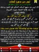 23This-isnt-from-the-manhaj-of-the-salaf