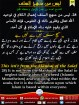 28This-isnt-from-the-manhaj-of-the-salaf