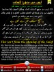 33This-isnt-from-the-manhaj-of-the-salaf