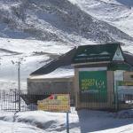 World's Highest ATM at Khunjerab Pass, Pakistan