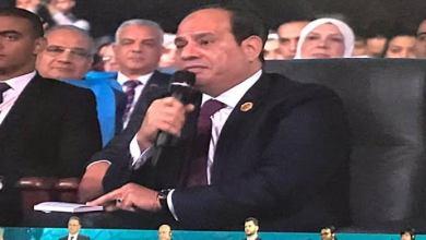 مفاجاة سارة يفجرها الرئيس للمصريين خلال تواجدة فى منتدى شباب العالم