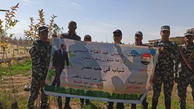 أبو عصبة : يعلن عن بدا المرحلة الرابعة لغرس مليون شجرة مثمرة بقوات الأمن الحبيل بالاقصر