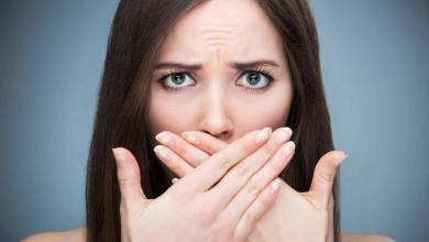 تعرف على أهم الأشياء التى تسبب رائحة الفم الكريهه