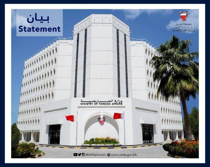 البحرين تعلق على تصريحات وزير الدفاع التركي تجاه الإمارات