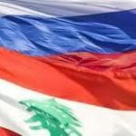 موسكو وبيروت تجهيز العمليات الإنسانية بعد انفجار بيروت