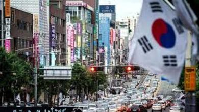 Photo of بسبب كورونا استثمارات كوريا الجنوبية الخارجية تتراجع بأكثر من الربع