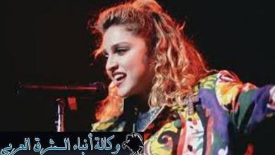 Photo of نجمة موسيقى البوب الأميركية مادونا تشارك بالإخراج  فيلم عن حياتها.