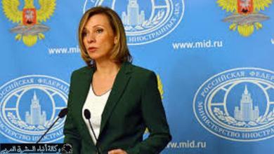 Photo of روسيا ترحب بقرار استئناف تصدير النفط الليبي