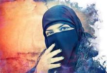Photo of الادمان السلوكي وتأثيراته على الصحة النفسية للفرد والمجتمع