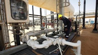 Photo of ليبيا:المصرف المركزي بطرابلس ينفي صلته بأي تفاهمات حول توزيع عائدات النفط