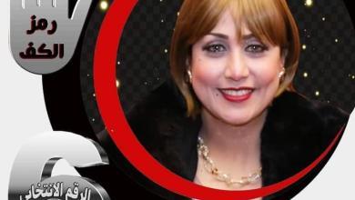 Photo of مني الحسيني ابرز مرشحات غرب الاسكندرية الدايرة السادسة بمجلس النواب فردي مستقل