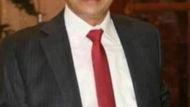 Photo of اهم الحوادث والقضايا علي مدار اليوم من : وكالة انباء الشرق العربي