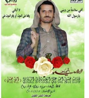 جماعة الحوثي تتنصل من اسراها لدى الجيش الوكني