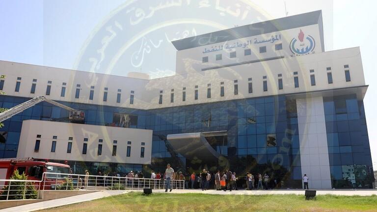 ليبيا :المؤسسة الوطنية للنفط  تعلن حالة