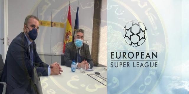 الحكومة الإسبانية تعارض تأسيس دوري السوبر الأوروبي